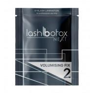 Состав для ламинирования №2 Next Volumising Fix Lash Botox