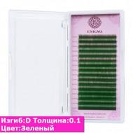 Цветные ресницы ENIGMA Зеленый/ D / 0.1 (микс) 16 линий