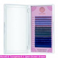 Цветные ресницы ENIGMA Ocean dream/ D / 0.1 (микс) 15 линий