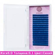 Цветные ресницы ENIGMA Синий/ D / 0.1 (микс) 16 линий