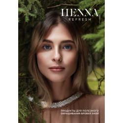 Каталог Henna Refresh