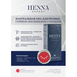 Листовка Henna Expert: хна для ресниц