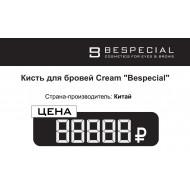 Ценник BESPECIAL (Комплект из 84 штук)