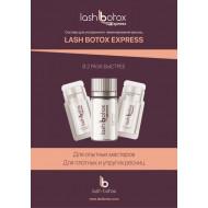 Листовка Lash Botox Express