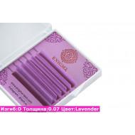 Цветные ресницы ENIGMA лаванда / D / 0,07 (микс) 6 линий