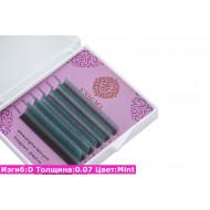 Цветные ресницы ENIGMA мятный / D / 0,07 (микс) 6 линий