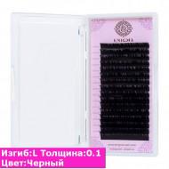 Черные ресницы ENIGMA L / 0,1 (одна длина) 16 линий