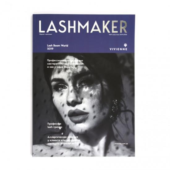 Журнал Lashmaker №19