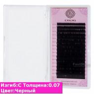 Черные ресницы ENIGMA C / 0,07 (микс) 16 линий