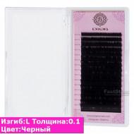 Черные ресницы ENIGMA L / 0,1 (микс) 16 линий