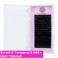 Черные ресницы ENIGMA D / 0,085+ (микс) 16 линий