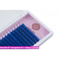 Цветные ресницы ENIGMA синий / D / 0,1 (микс) 6 линий