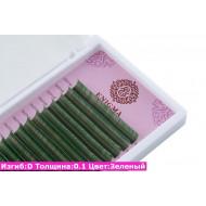 Цветные ресницы ENIGMA Зеленый/ D / 0.1 (микс) 6 линий